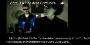 Vidra jpop shopmecano susumu hirasawa teruo nakano nakano broadway technopop synthpop italianpop rupa rupa records avatar alone