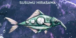 vidra shop mecano limited edition shisho susumu hirasawa new record japanese release
