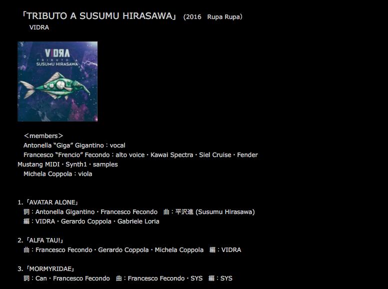 Vidra Tribute, Susumu Hirasawa, Pmodel, Technology Pops, You1, Japan, Shop Mecano, Francesco Fecondo, Frencio, Viola, Michela Coppola